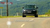 Land Rover Discovery - Drehzahl News Flash